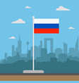 russia flag flat style vector image vector image