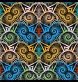modern colorful geometric greek seamless pattern vector image