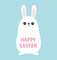 white bunny rabbit funny head face big ears vector image vector image