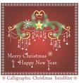 Christmas headlines vector image vector image