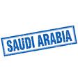 Saudi Arabia blue square grunge stamp on white vector image vector image