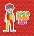 smiling clown april fool day happy greeting card vector image