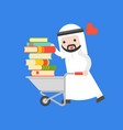 arab businessman carry a pile of book with cart vector image