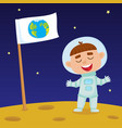 cute little happy boy astronaut standing on moon vector image