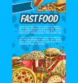 fast food poster for restaurant menu design vector image vector image