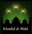 mawlid al nabi vector image