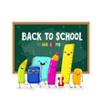back to school kawaii characters school vector image