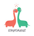 cute dinosaur couple loveasaurus vector image vector image