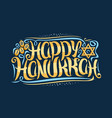 greeting card for happy hanukkah vector image