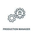 production manager outline icon thin style design vector image vector image