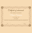 certificate template in brown colors with wave vector image