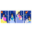 chinese signs mean mid autumn festival vector image