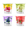 fruits yogurt set realistic berry vector image vector image