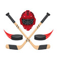 ice hockey elements cartoon vector image