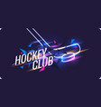 modern poster ice hockey championship with the vector image vector image