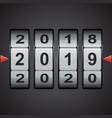 combination code lock numbers happy new year vector image vector image