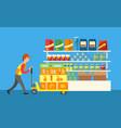 loader working in supermarket mechandize vector image