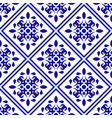 tile pattern seamless vector image vector image