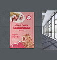 delicious summer refreshing strawberry ice cream vector image vector image