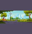 park path green tree bench cityscape background vector image