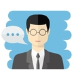 Teacher or businessman avatar vector image vector image
