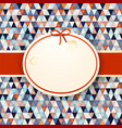abstract pattern with label and banner vector image