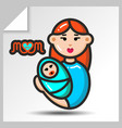 mothers day icons 9 vector image