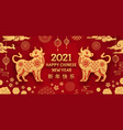 ox year chinese new year 2021 year bull gold vector image