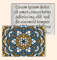 vintage leaflets with mandala pattern on light vector image vector image