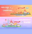 amusement park - set of modern flat vector image vector image