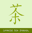 Chinese tea symbol vector image vector image