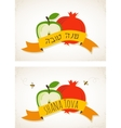 Greeting cards design for Jewish New Year Holiday vector image vector image