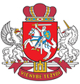Image of coat of arms of lithuania vector image