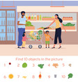 kids picture puzzle to find 10 listed objects vector image vector image
