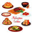 malaysian cuisine restaurant menu with asian food vector image vector image