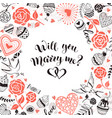 marry me card vector image vector image