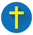 icon cross jesus vector image