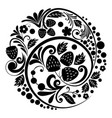 floral ornament with strawberries silhouettes vector image vector image