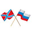 Novorossia Russia flags vector image vector image