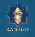 ramadan kareem greeting islamic holiday design vector image