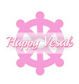 vesak day card with wheel of dharma vector image