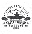 kayak camping vector image