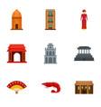 vietnam building icon set flat style vector image