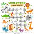 africa animals crossword game for preschool kids vector image vector image