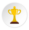 championship cup icon circle vector image vector image