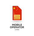 china mobile operator sim card with flag vector image vector image