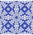 Christmas blue snowflakes seamless background vector image vector image