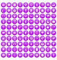 100 marketing icons set purple vector image vector image
