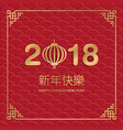 2018 chinese new year greeting card vector image