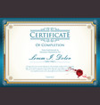 certificate blue template vector image vector image